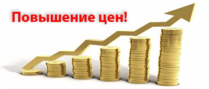 Натяжные потолки Днепропетровск Ульянова 31