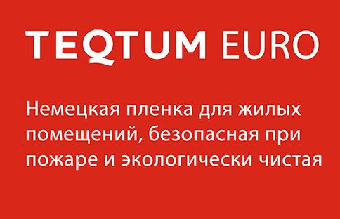 teqtum euro